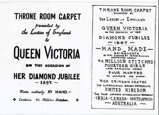carpet throne room